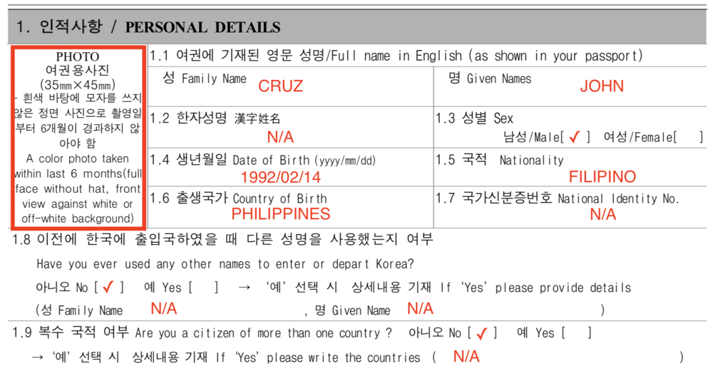 South Korea Tourist Visa Increase Your Chances Of Approval With These Tips
